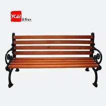 实木移动美式乡村 公园椅