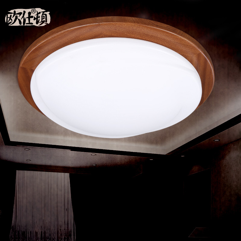 欧仕顿 有机玻璃木现代中式圆形节能灯led 吸顶灯