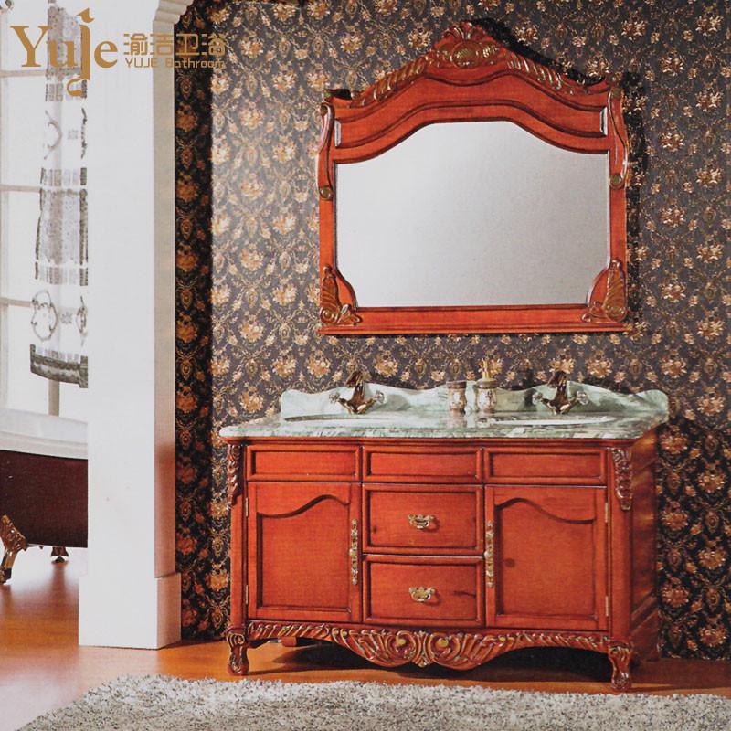 渝洁 橡胶木含带配套面盆大理石台面e0级欧式 yj553浴室柜