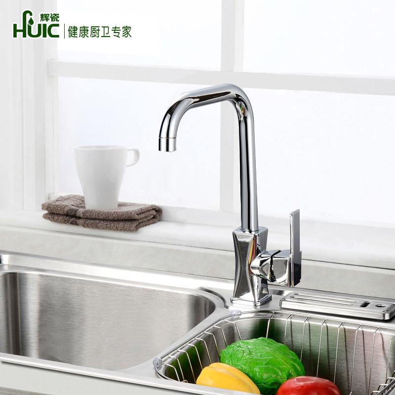 辉瓷 不锈钢 水槽水槽