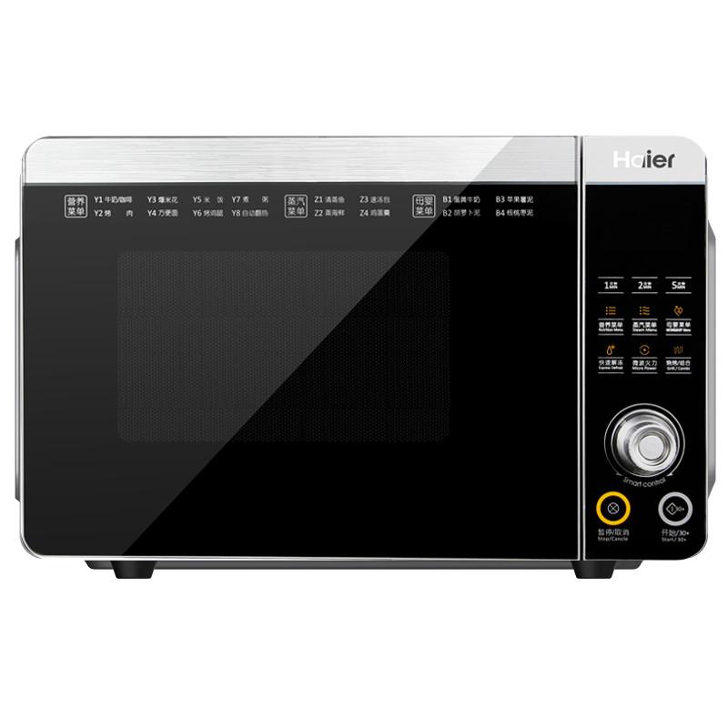 海尔 银白微波炉下拉门平板式全国联保微波烧烤电脑式 微波炉