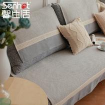 布纯色组合沙发地中海 沙发垫