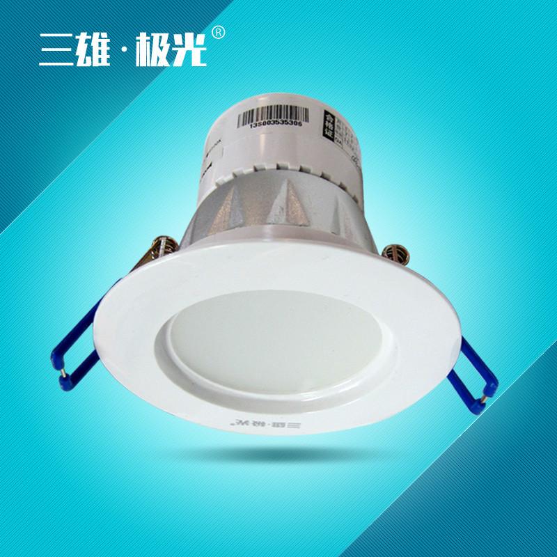 三雄·极光 铝 8只装LED筒灯筒灯