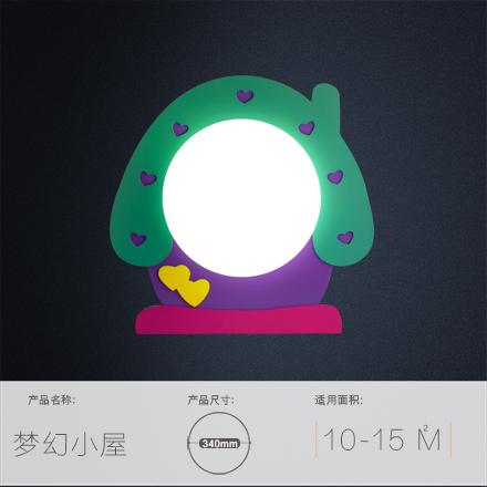 贵派电器 梦想小屋 ZP9061-1R21-BO吸顶灯