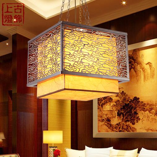 上古灯饰 pvc木现代中式镂空雕花节能灯 2014吊灯