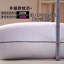 九孔枕一等品纤维枕S11160011长方形 枕芯