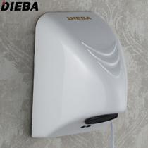 DIEBA干手器 DB-0012烘手器