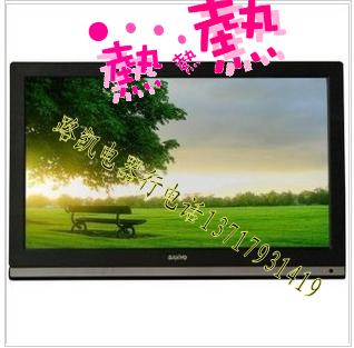三洋 42英寸1080p全高清电视va(软屏) 电视机