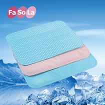 淡粉蓝色蓝底圆点家用冰垫 冰垫