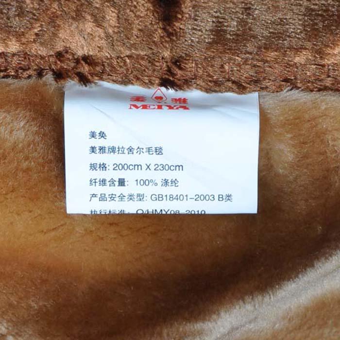 美雅 5%拉舍尔MT2023-4.2-2毛毯一等品冬季植物花卉简约现代 毛毯