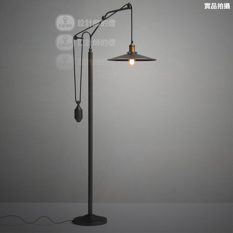 设计师的灯 美式乡村电镀白炽灯节能灯led 落地灯