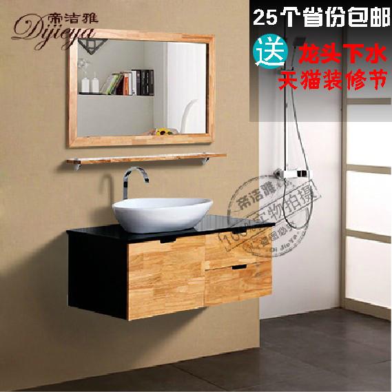 帝洁雅 橡胶木木质台面简约现代 d7022洗手盆