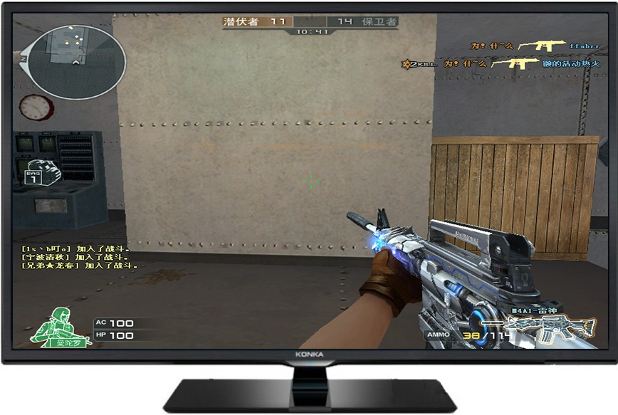 康佳39英寸1080pva(软屏) 电视机