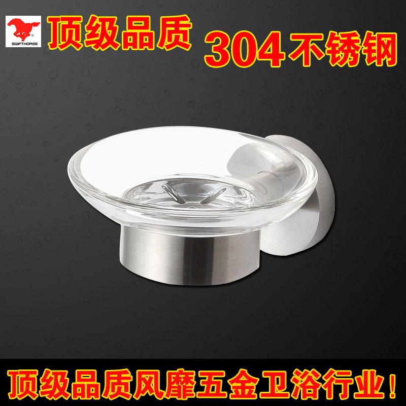 万里马 不锈钢 CT51(SW-7151)置物架肥皂盒