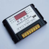 硅系列 光合-1128太阳能电池板