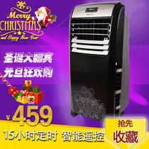 黑色15小时3档单冷型电脑式 冷风扇