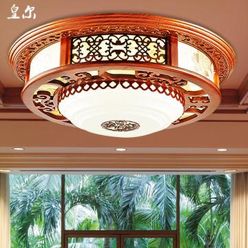 皇尔有机玻璃木现代中式镂空雕花圆形节能灯荧光灯吸顶灯