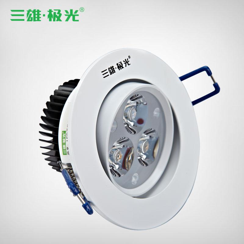 三雄·极光 铝LED PAK565230射灯