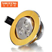 铝LED S001射灯