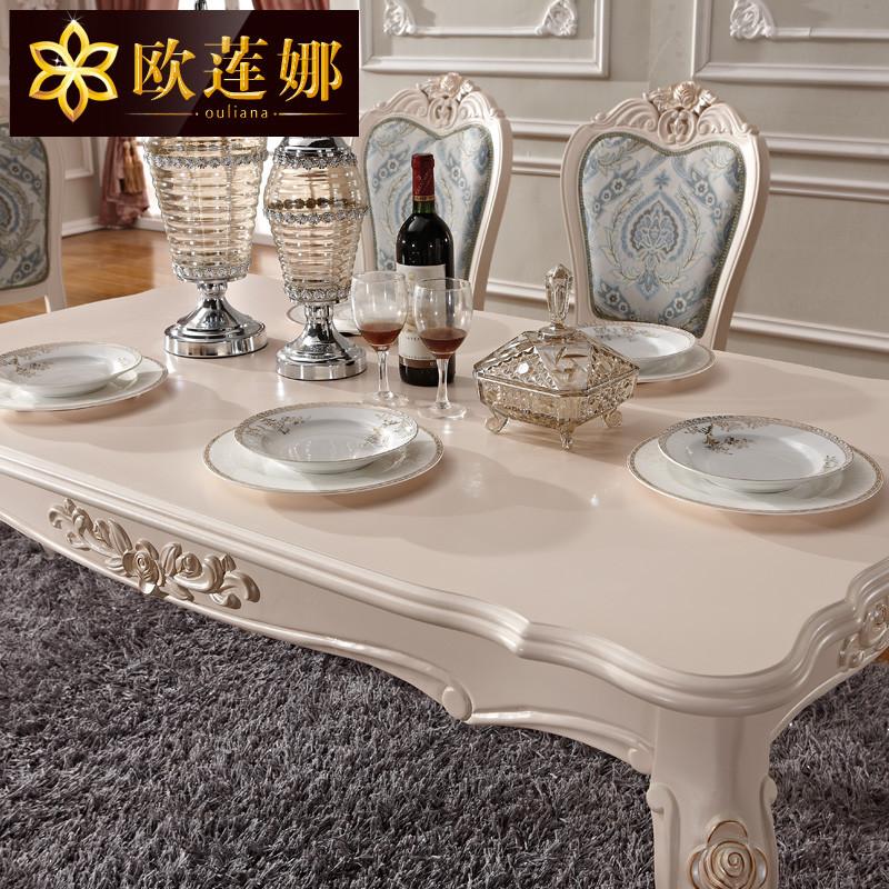 欧莲娜 餐桌木组装大理石拆装艺术长方形欧式 餐桌