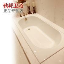 铸铁嵌入式 K-823T-0浴缸