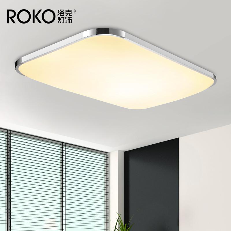 洛克灯饰 有机玻璃ABS+五金底盘简约现代电镀长方形节能灯LED 吸顶灯