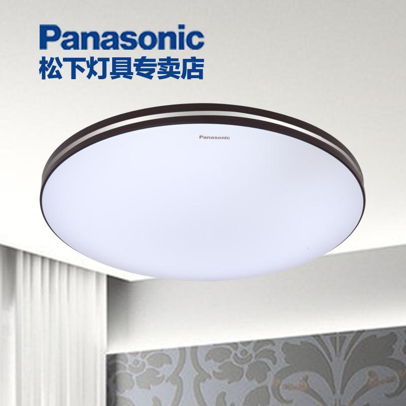 松下 树脂不锈钢简约现代圆形荧光灯 松下HAC9024E吸顶灯