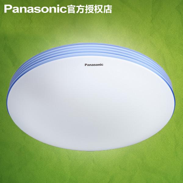 松下 树脂不锈钢简约现代圆形荧光灯 HACL9058E吸顶灯