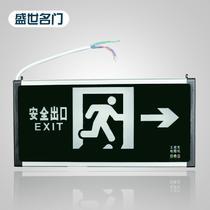 LED SS-BLZD-I1LRE3W-B应急灯