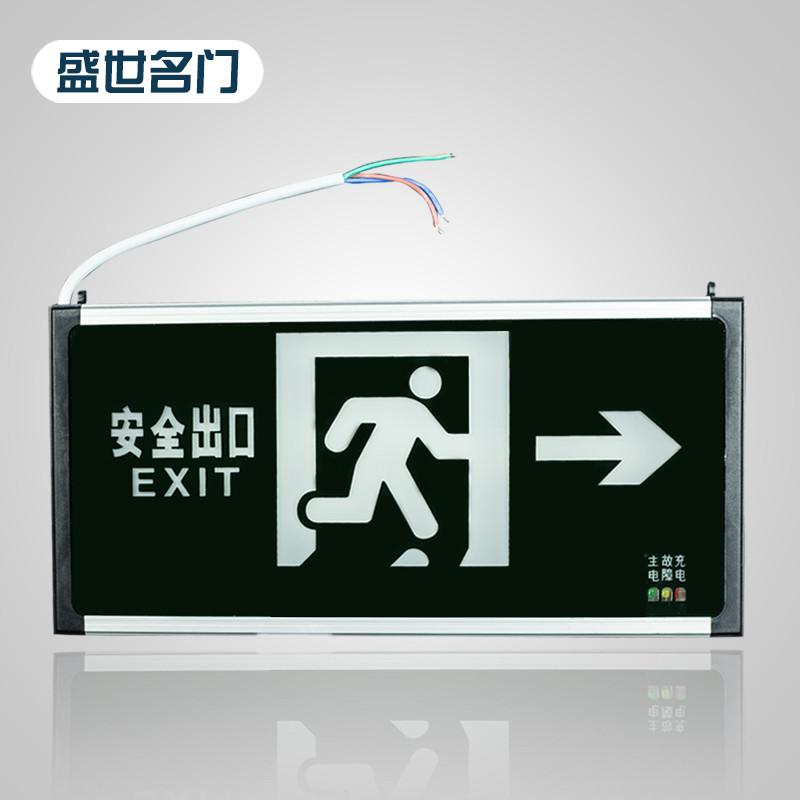 盛世名门 LED SS-BLZD-I1LRE3W-B应急灯