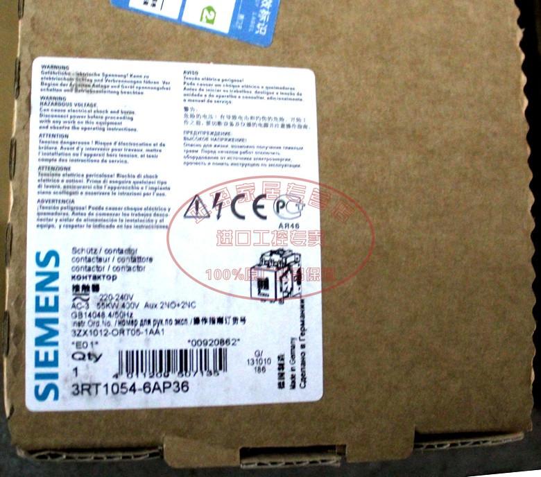 西门子 转换型 3RT1054-6AP36继电器