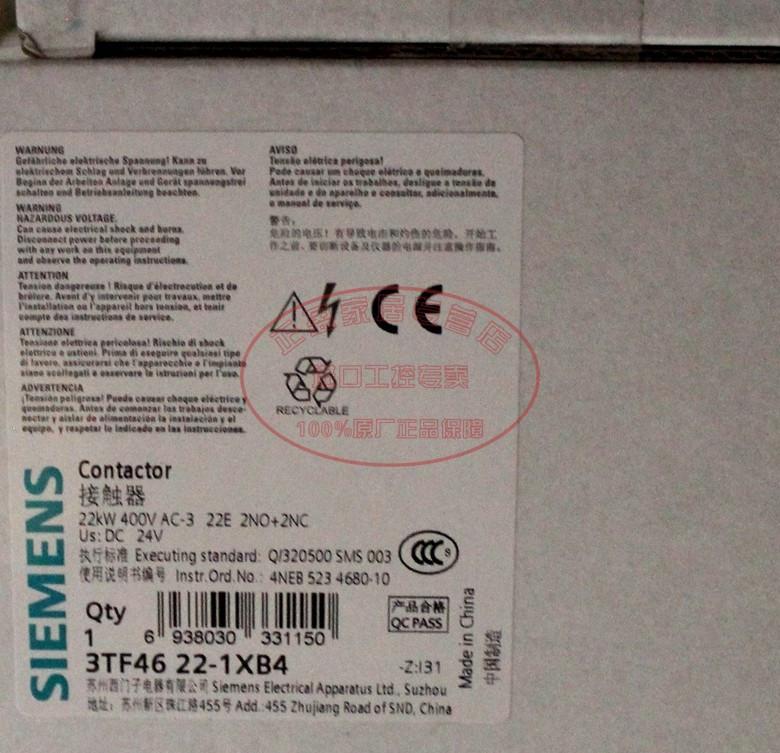 西门子 转换型 3TF4622-1XB4继电器