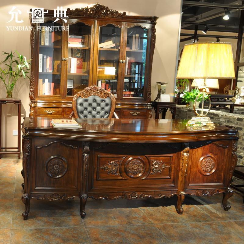 允典 咖啡色整装花梨木欧式 书桌