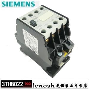 西门子 二开二闭 3th8022-0xq0继电器