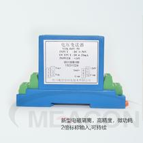 采购主材 MIK-ZU-10mV~1000V传感器