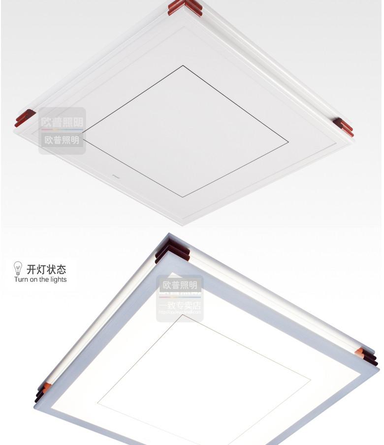 欧普照明led吸顶灯客厅卧室书房灯现代简约长方形灯具图片