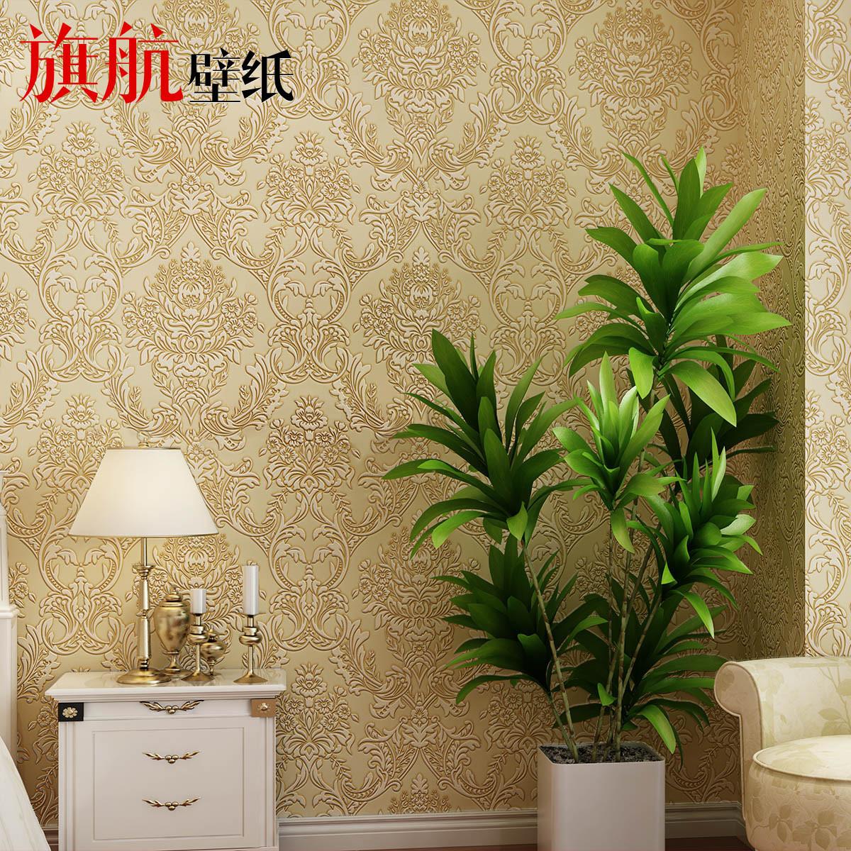 旗航壁纸 浮雕有图案客厅卧室欧式 墙纸