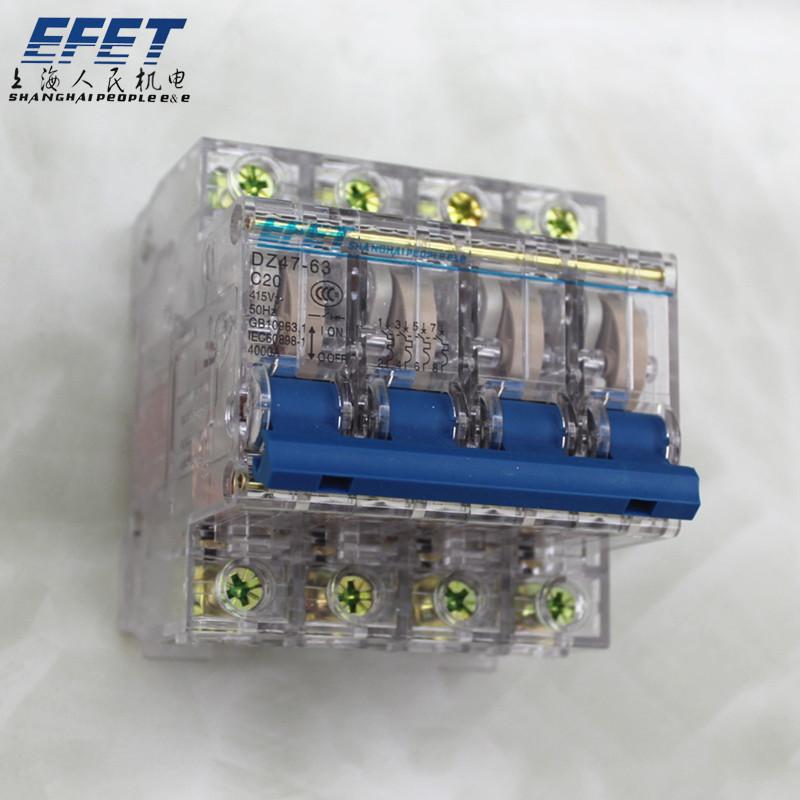 透明dz47-4p/16a 漏电保护器