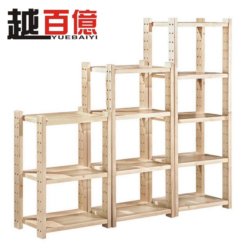 木质工艺雕刻框架结构松木推拉艺术简约现代