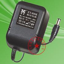 XY-800K 9V 1A稳压器