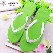 居家拖鞋夏季情侣 上下组家居鞋