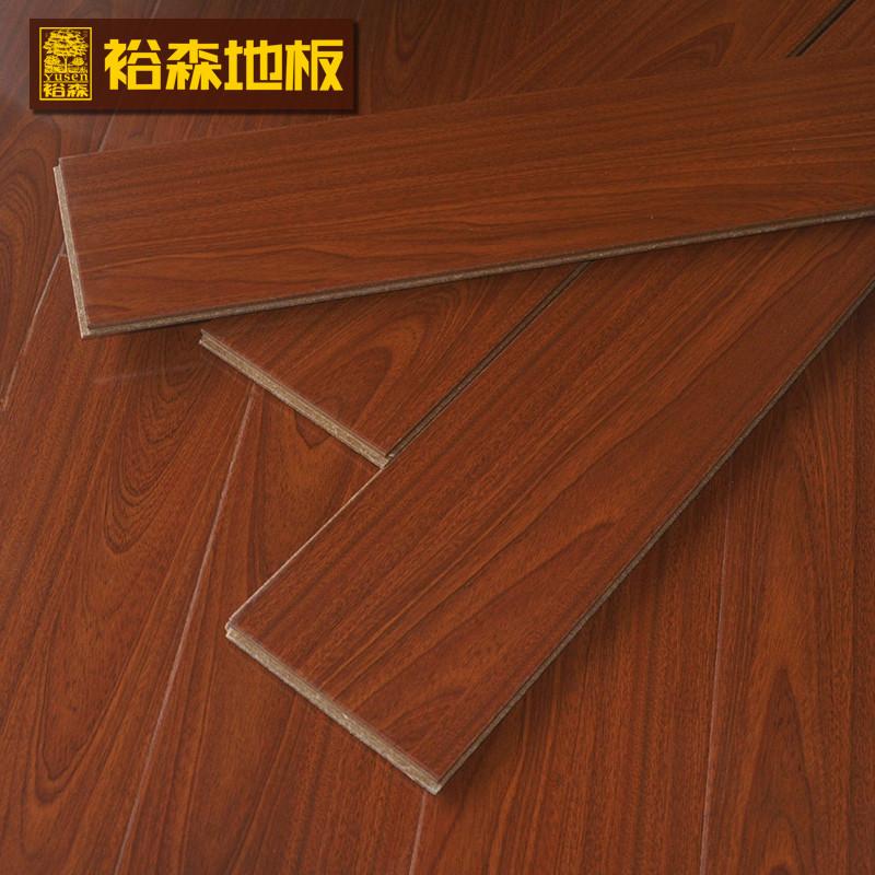 裕森 褐色高密度纤维板单锁口 ys-8815地板