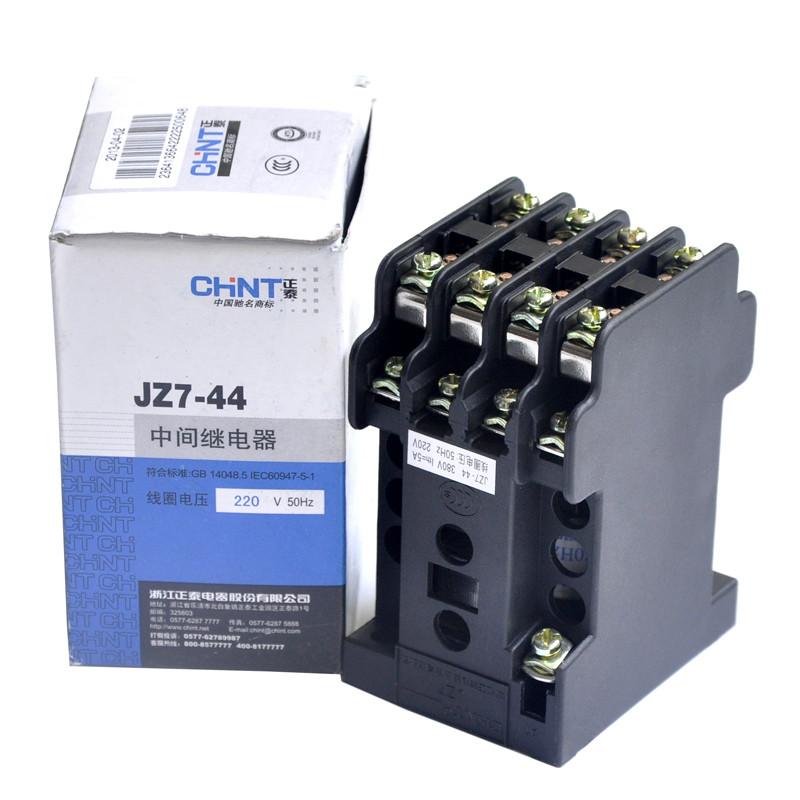正泰 ???JZ7-44继电器