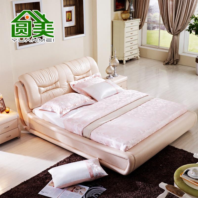 圆美 木接触面真皮压花组装方形欧式 床