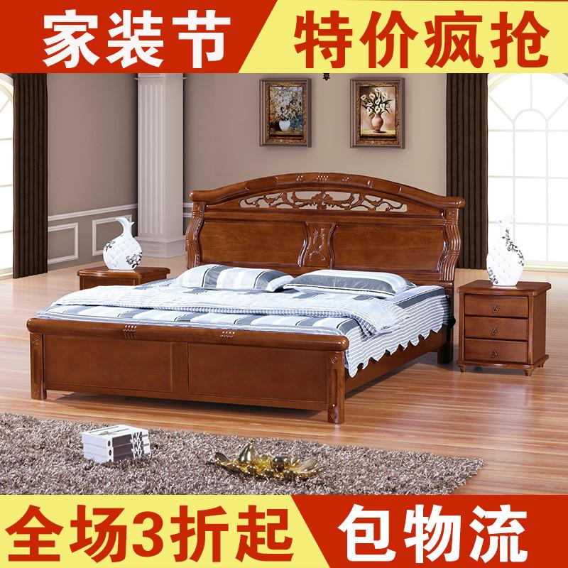 黑胡桃组装式架子床现代中式拼板