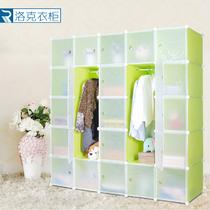 塑料PVC框架结构拆装复合面料抽象图案简约现代 衣柜