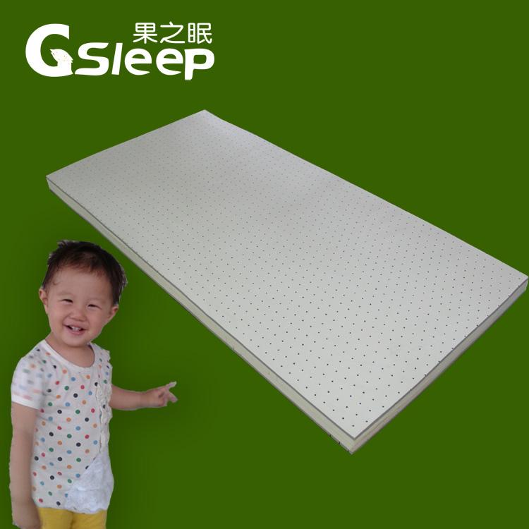 果之眠 乳胶儿童 儿童床垫床垫