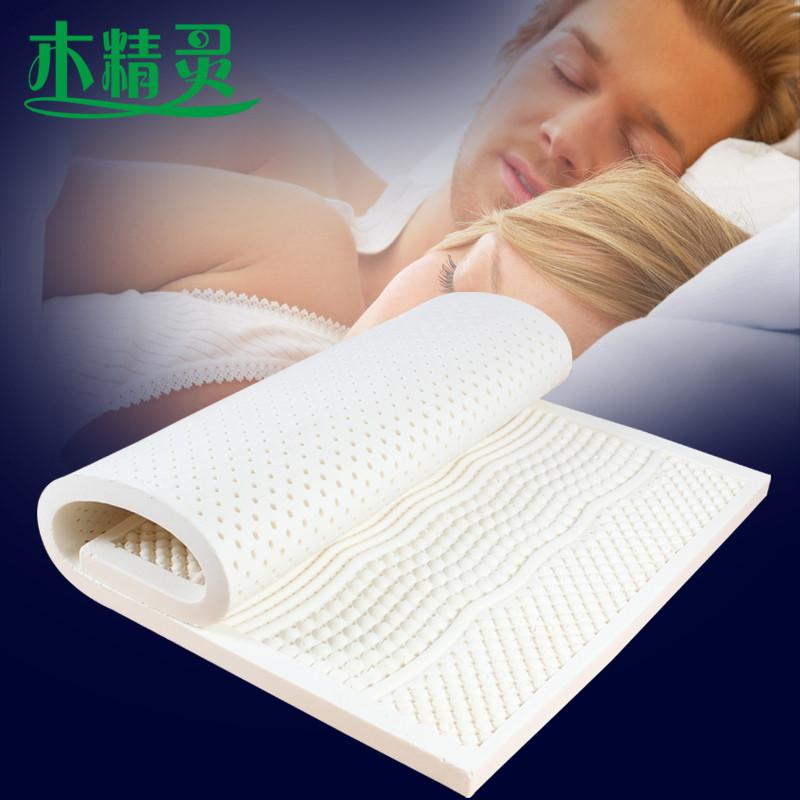 木精灵 乳胶成人 七区乳胶床垫床垫