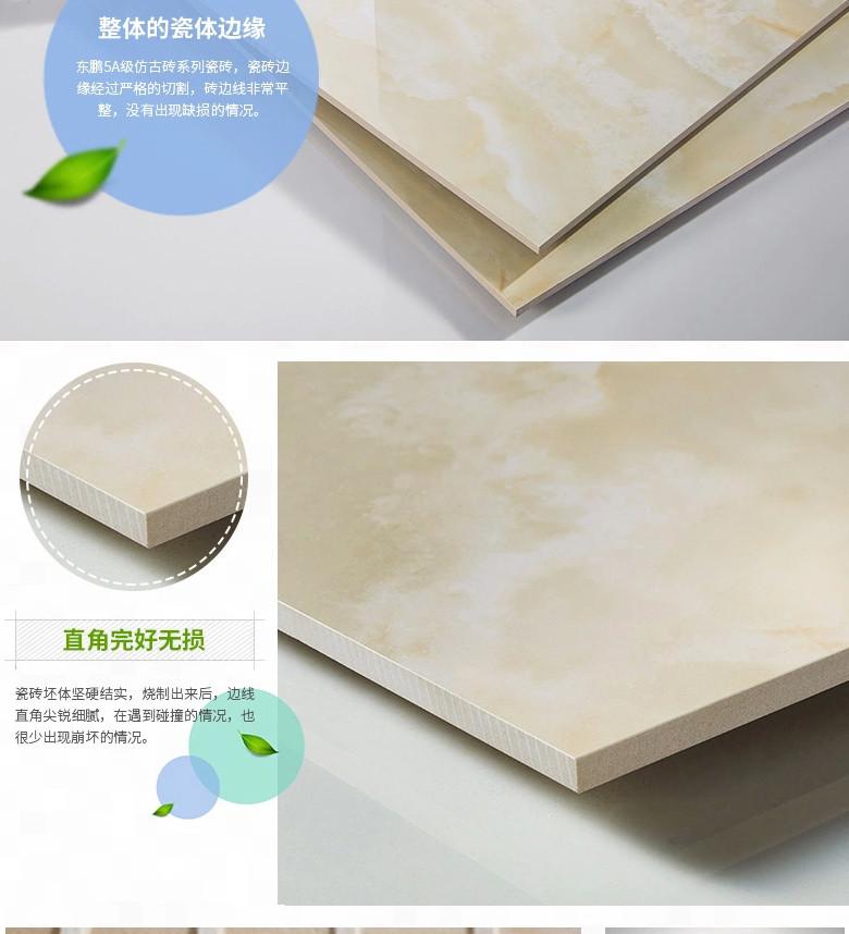 东鹏瓷砖 云海玉 3d全抛釉瓷砖仿玉石地板砖客厅 fg805300(因代理原因