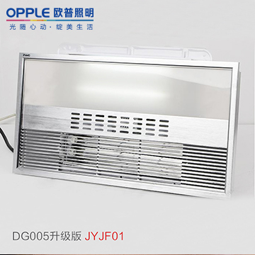 抽油烟机 空调 吸油烟机 油烟机 360_360